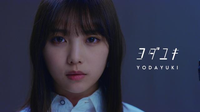 齋藤飛鳥の個人PVは乃木坂46 27thシングル「ごめんねFingers crossed」初回盤Type-Cに収録の画像