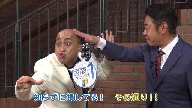 錦鯉が『サッポロ うまみ搾り』の新ウェブCMに出演の画像