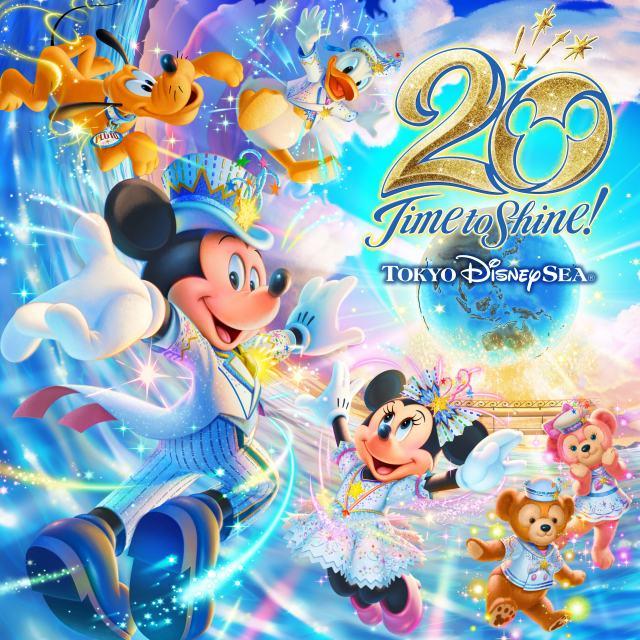 東京ディズニーシー20周年記念イベント『タイム・トゥ・シャイン!』の画像
