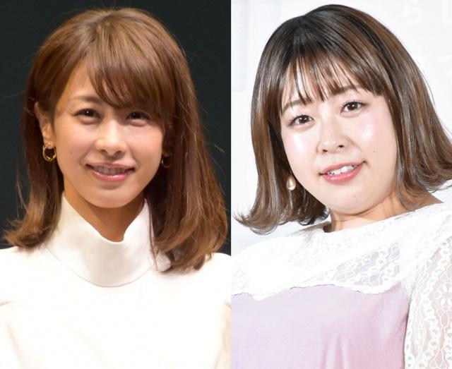 (左から)加藤綾子アナ、餅田コシヒカリ (C)ORICON NewS inc.の画像