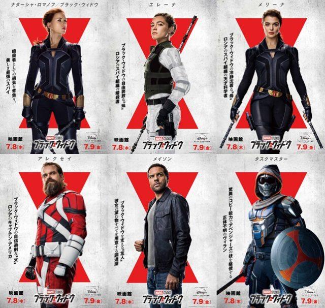 マーベル・スタジオ映画『ブラック・ウィドウ』映画館で7月8日より、ディズニープラスのプレミア アクセスで7月9日より公開(C)Marvel Studios 2021
