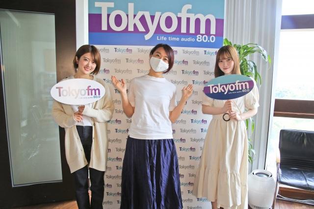 『住吉美紀のBlue Ocean』に樋口日奈&田村真佑が生出演(C)TOKYO FMの画像