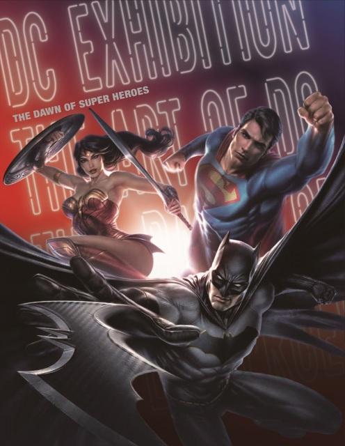 図録(表紙)DC SUPER HEROES and all related characters and elements (c) & TM  DC Comics. WB SHIELD: (c)& TM WBEI. (s21)の画像