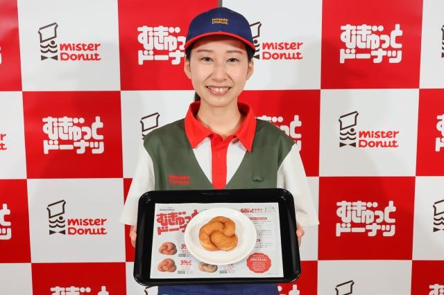 6月11日より発売されるミスタードーナツの新商品『むぎゅっとドーナツ』の画像
