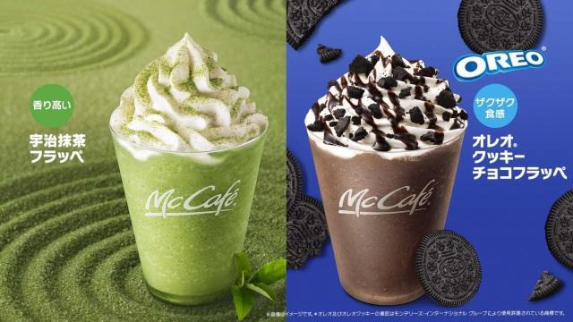 マックカフェの人気フラッペ2種がレギュラーメニューにの画像