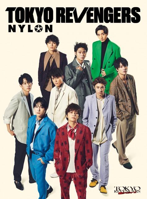 『TOKYO REVENGERS / NYLON SUPER VOL.5』表紙に映画『東京リベンジャーズ』の豪華キャストが登場 (C)NYLON SUPERの画像