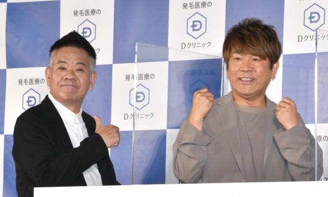 FUJIWARA(左から)原西孝幸、藤本敏史 (C)ORICON NewS inc.の画像