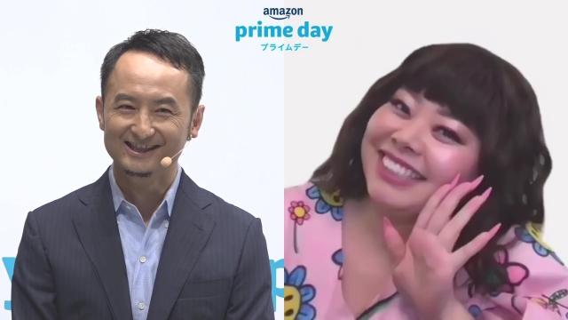 『Amazon プライムデー 2021』オンライン記者発表会に登壇した渡辺直美の画像