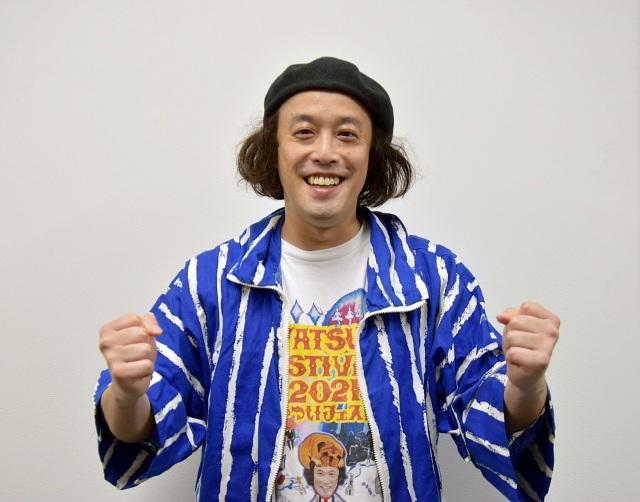 6月19日、20日に主催イベント『YATSUI FESTIVAL! 2021』を開催するやついいちろうの画像
