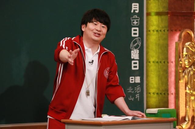 反面教師バラエティー『しくじり先生 俺みたいになるな!!』第91回に出演したオードリー・若林正恭(C)テレビ朝日の画像