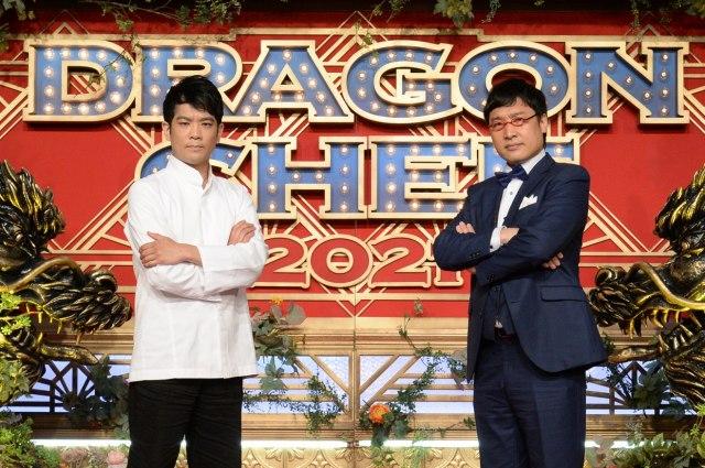 次世代のスター料理人No.1決定戦『DRAGON CHEF 2021』決勝は生放送の画像