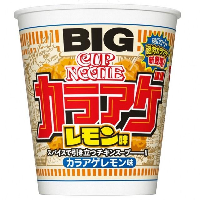 カップヌードル カラアゲレモン味 ビッグの画像
