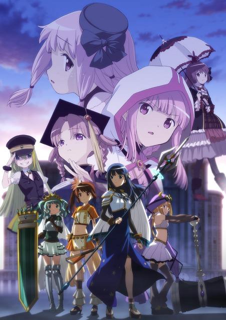 『マギアレコード 魔法少女まどか☆マギカ外伝』2nd SEASONキービジュアル (C)Magica Quartet/Aniplex・Magia Record Anime Partnersの画像