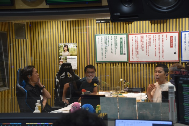 『ナインティナインのオールナイトニッポン』に中山秀征が登場 (C)ORICON NewS inc.の画像