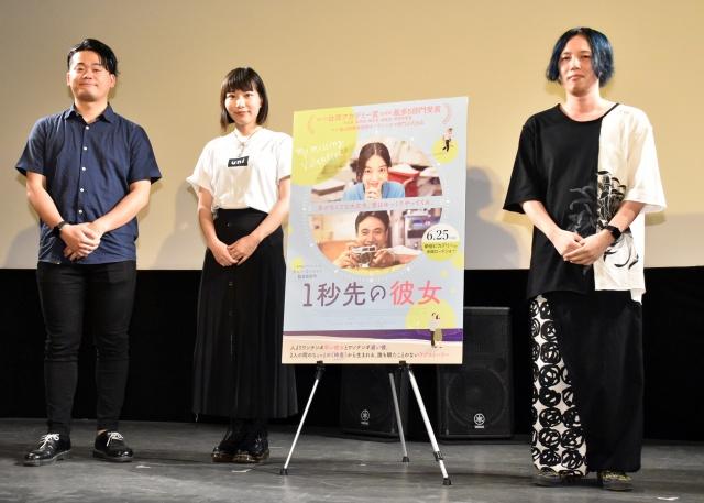 映画『1秒先の彼女』のトークイベント試写会に出席した(左から)キミシマユウキ、もっちゃん、しんのすけ (C)ORICON NewS inc.の画像