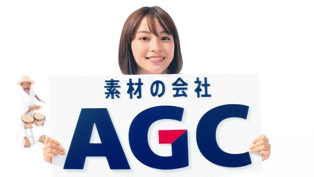 新CM『AGCを知ってるかい?』 に登場する広瀬すずの画像