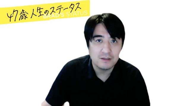 ジェーン・スーと対談を行った佐久間宣行氏の画像