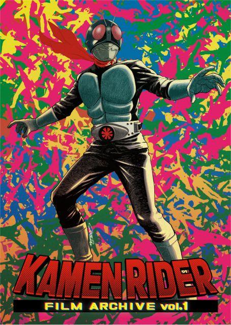 『KAMEN RIDER FILM ARCHIVE vol.1』を7月9日から開始 (C)石森プロ・東映の画像