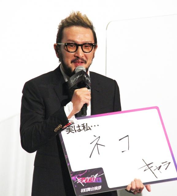 映画『キャラクター』の初日舞台あいさつに登場した中村獅童 (C)ORICON NewS inc.の画像