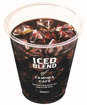 リニューアルしたファミマのアイスコーヒーの画像
