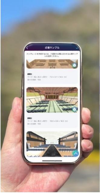 『AR VR家族葬Fnet』の画像