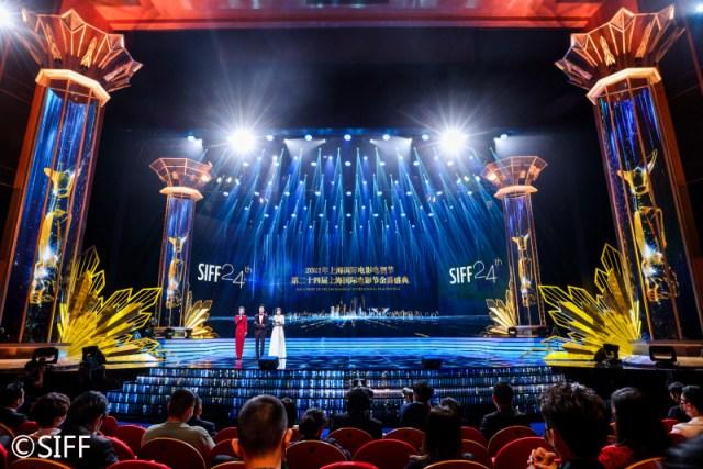 『第24回上海国際映画祭』開幕式の様子の画像