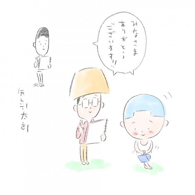 矢部太郎の漫画『ぼくのお父さん』発売即重版決定 特別イラスト公開(C)矢部太郎/吉本興業の画像