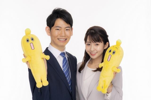 テレビ東京の新人アナウンサー・立川周(たちかわ・あまね)、冨田有紀(とみた・ゆき)のデビューが決定(C)テレビ東京の画像