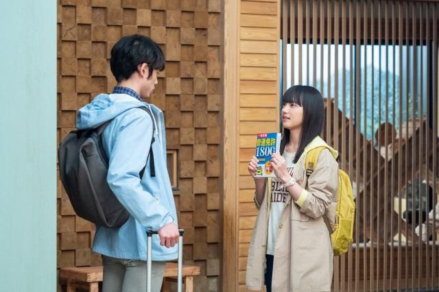 『おかえりモネ』第31回より(C)NHKの画像