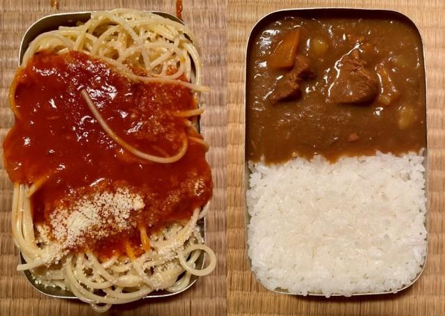 どんな料理もお弁当に、迫力満点E'さんのお弁当(画像提供:@coolgrease_e)の画像