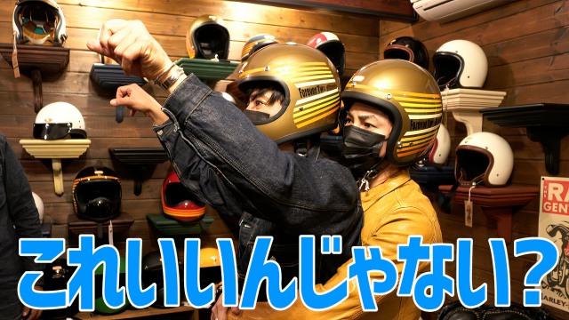 映像配信サービス「GYAO!」の番組『木村さ~~ん!』第152回の模様(C)Johnny&Associatesの画像