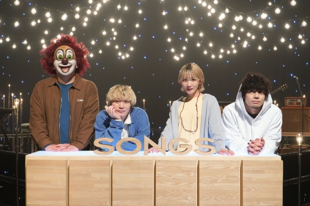 7月8日放送のNHK総合『SONGS』に出演するSEKAI NO OWARI(C)NHKの画像