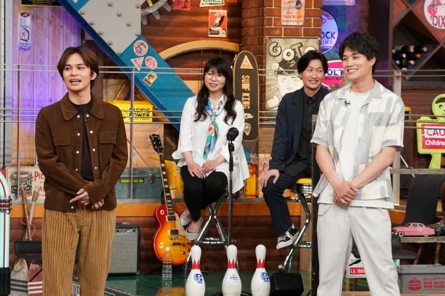 29日放送の『ウチのガヤがすみません!』に出演する北村匠海、相席スタート、鈴木伸之 (C)日本テレビの画像