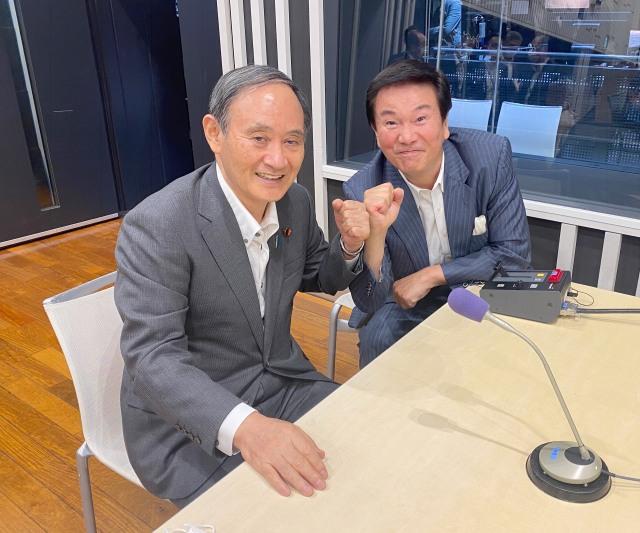 森田健作がパーソナリティーを務めるラジオ番組にゲスト出演した菅義偉首相(右)の画像