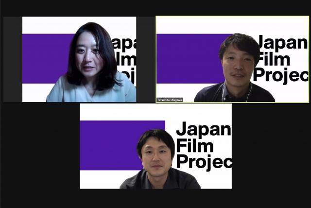 非営利団体・Japanese Film Projectによるオンラインで意見交換会の模様の画像