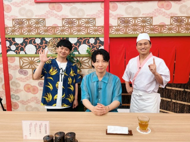 星野源が『あちこちオードリー』に登場(C)テレビ東京の画像