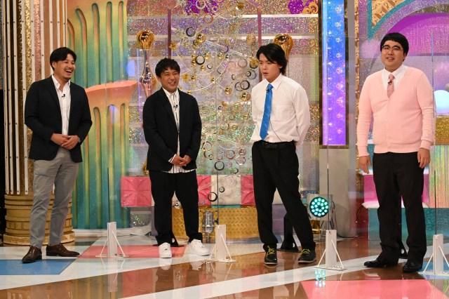 テレビ朝日のバラエティ特番『脳天カルパッチョ』に出演する(左から)アルコ&ピース、マヂカルラブリー (C)テレビ朝日の画像