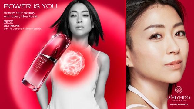宇多田ヒカルが起用された「brandSHISEIDO」グローバルキャンペーン・キービジュアルの画像