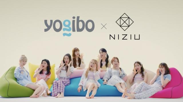 「Yogibo」の新CMキャラクターに起用されたNiziUの画像