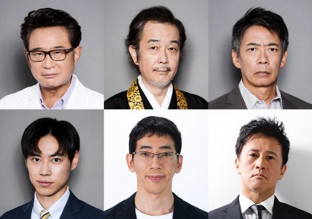 テレビ朝日金曜ナイトドラマ『漂着者』の新キャスト (C)テレビ朝日の画像