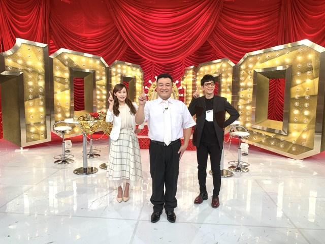 テレビ朝日のクイズバラエティ番組『アンタに100万円』 (C)テレビ朝日の画像