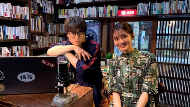 7月11日放送、スペシャルドラマ『禍話(まがばなし)』主演の水谷果穂(右)、入野自由(左) (C)ABCテレビの画像
