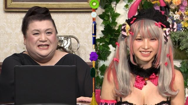 3日放送『マツコ会議』に人気コスプレイヤーのえなこが登場 (C)日本テレビの画像