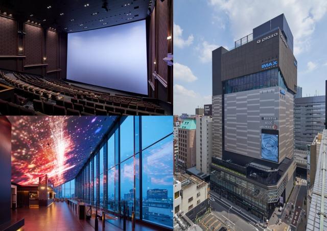 2021年 オリコン顧客満足度(R)調査 映画館ランキングの「全国」「関東」ランキングで1位に選ばれた、グランドシネマサンシャイン 池袋の画像