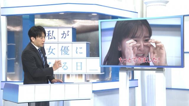 『私が女優になる日_』スペシャル番組より (C)TBSの画像