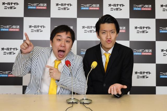 『霜降り明星のオールナイトニッポン』が初の番組イベント開催(C)ニッポン放送の画像