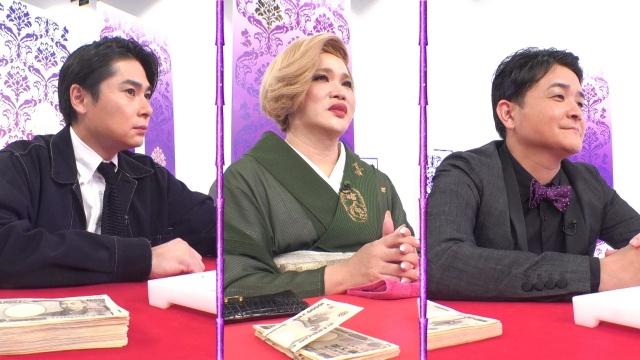 3日放送のバラエティー『ノブナカなんなん?』(C)テレビ朝日の画像