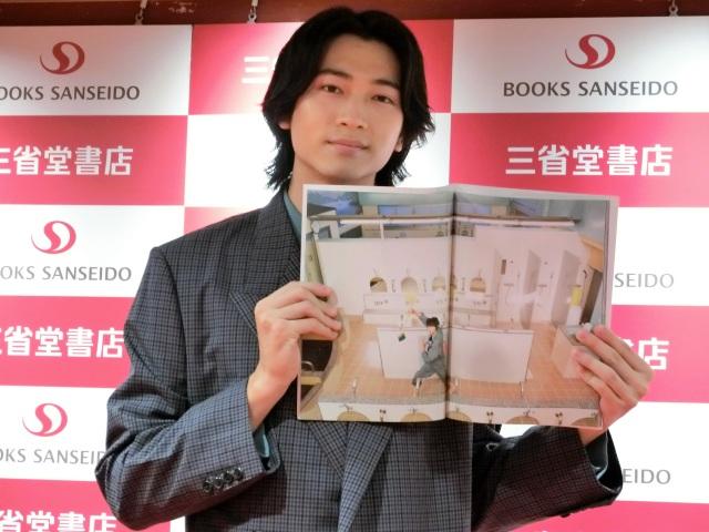 1st写真集『知らず知らずのうちにここにいて、』の記者会見を開催した庄司浩平の画像