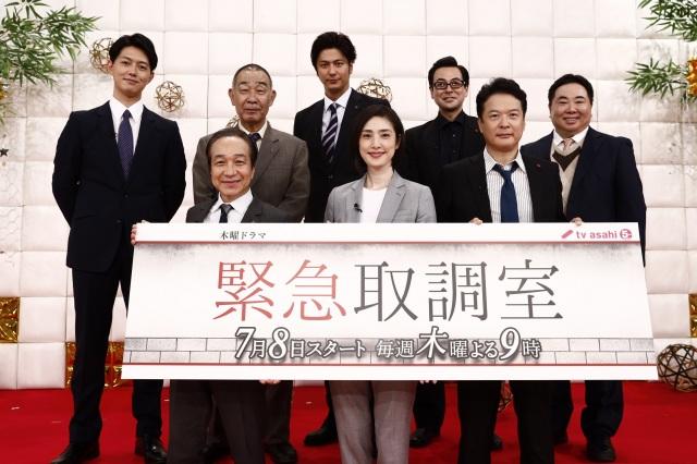 (前列左から)小日向文世、天海祐希、田中哲司、(後列左から)工藤阿須加、でんでん、速水もこみち、鈴木浩介、塚地武雅の画像