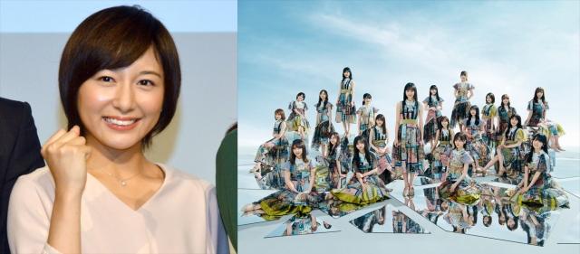 日本テレビ・市來玲奈アナが乃木坂46と7年ぶりにステージ共演の画像